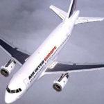 А-319. Аэробус 319. Airbus 319.