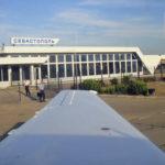 Аэровокзал Бельбека получит VIP-терминал