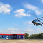 МЦДА в Раменском открыл вертолетную площадку